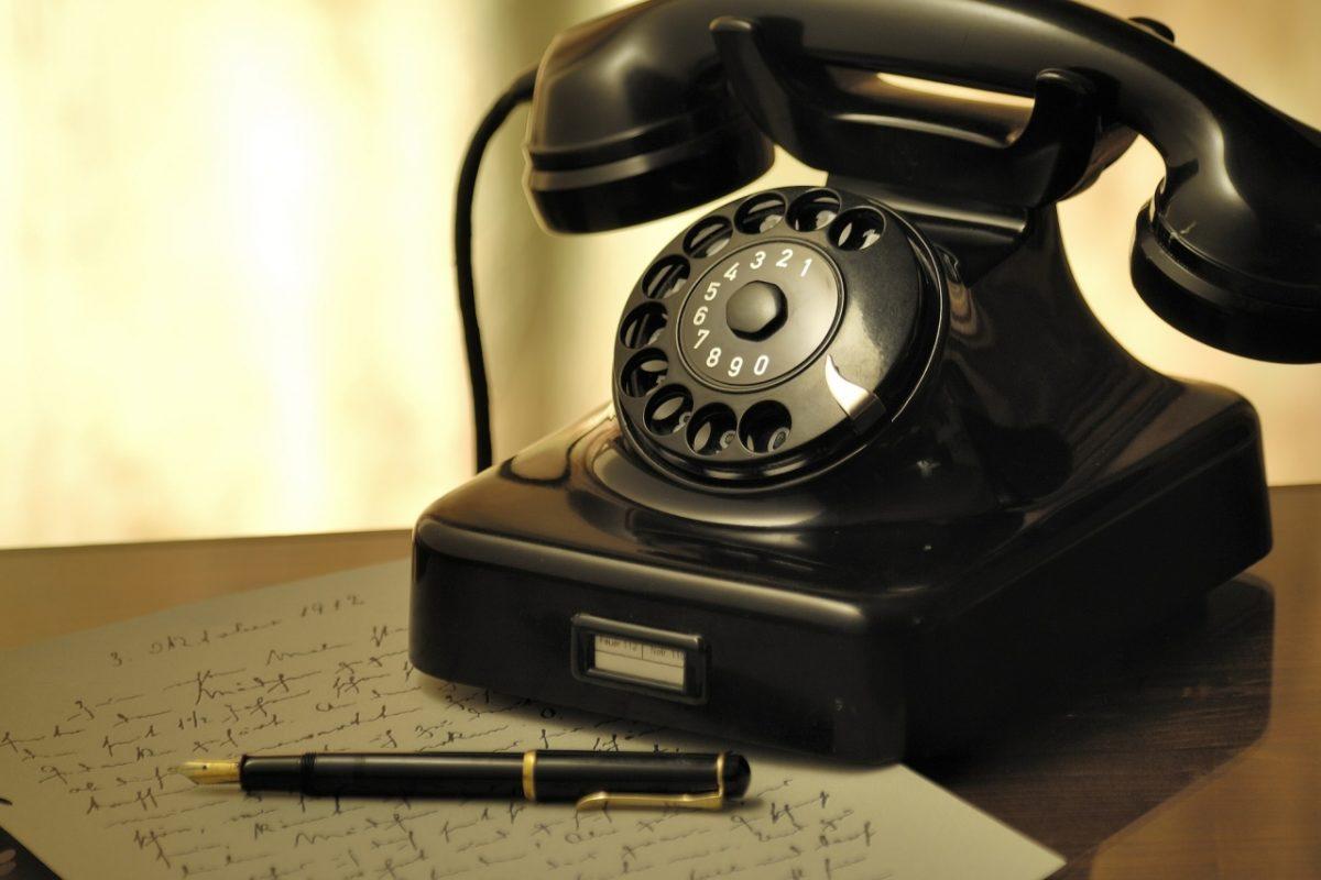 代表電話設置のお知らせ