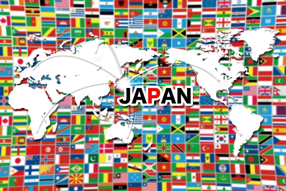 令和2年度補正予算「JAPANブランド育成支援等事業費補助金(特別枠)」採択のお知らせ